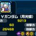 ターンXの弟さん!!(ターンA)∀ガンダム(月光蝶)参戦!!